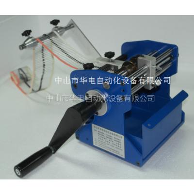 上海手摇带式电阻 4007二极管成型机 成型精准