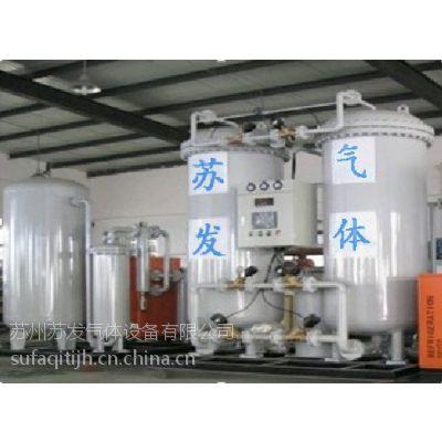 制氮机设备 变压吸附制氮机纯化设备 纯度99.99%