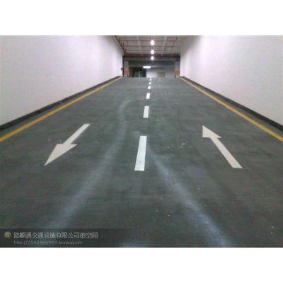 供应道路交通标线