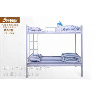 银川钢制双层床(图)_银川高低床厂家_高低床