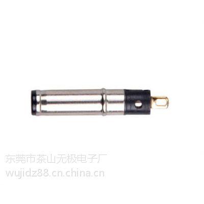 专用铜插头|转换插头多少钱|铜插头供应商