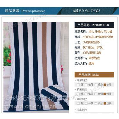 淮安毛巾厂家生产全棉色织彩条加厚毛巾被