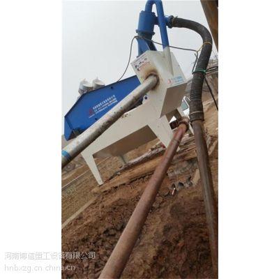 细沙提取机(在线咨询)|提取|尾砂提取设备