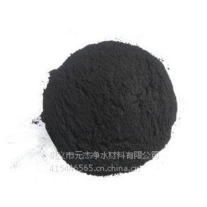 吉林污水处理专用活性炭 元杰牌粉状活性炭