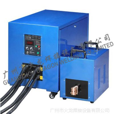 供应高频钎焊机厂家,高频感应加热设备