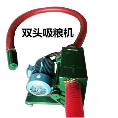移动抽粮机图片 电机带动软管耐磨损的移动抽粮机 润丰