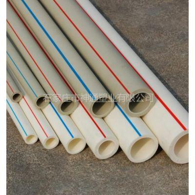 供应河北省ppr管生产厂家直接供应PPR管材,ppr国标管件,ppr铝塑稳态管
