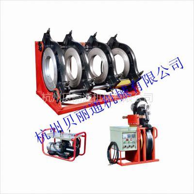 63-200液压热熔对接焊机焊管机