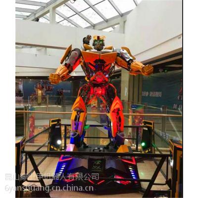 穿山甲餐饮机器人(2015版的大黄蜂汽车机器人)