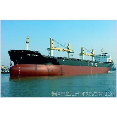 供应WH60A低合金高强度钢板舞阳现货钢板WH60A正火高强板