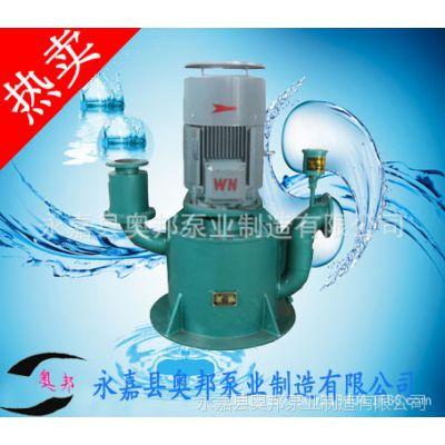 供应自吸泵,自控自吸常温热水泵,耐腐蚀自控自吸泵厂家,奥邦泵业