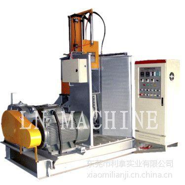 供应瓷化硅胶用混炼机、利拿硅胶密炼机