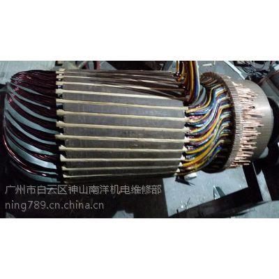 供应250KW的西玛直流电机转子定子大修神山南洋机电是你的选择