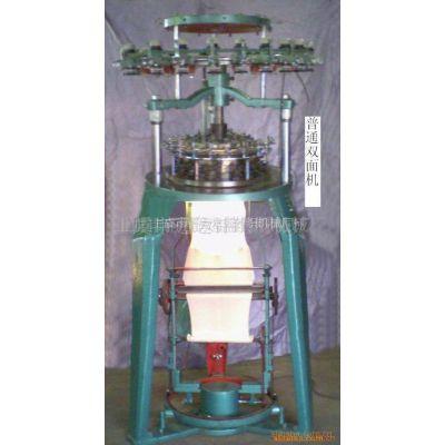 供应棉毛圆机、针织机械、大、小圆机、罗纹机、保暖内衣机