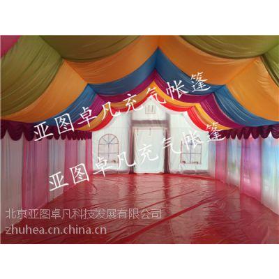 充气帐篷生产厂家 定做大型户外婚宴充气帐篷事宴充气帐篷