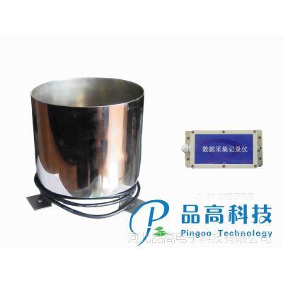 水面蒸发记录仪、蒸发量记录仪、水面蒸发计厂家