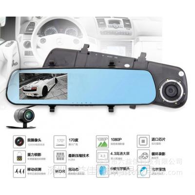 真正的高清1080P前后双录行车纪录仪 森科生产厂家