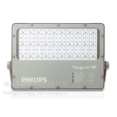 飞利浦LED泛光灯BVP283 LED335/NW 335W 220-240V SWB