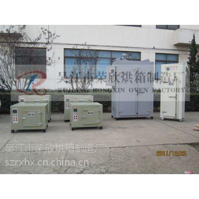 厂家直销RX841电热鼓风干燥箱,电热恒温烘箱,质优价廉!