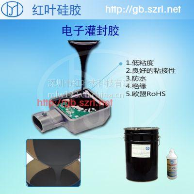电器原件封装耐高温绝缘加成型环保液体硅胶