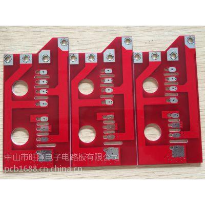 PCB电路板超低价清仓处理 供应专业生产PCB电路板