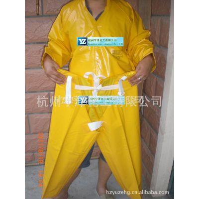 供应日本进口20KV绝缘衣,日本YS绝缘衣,日本进口绝缘服,绝缘服