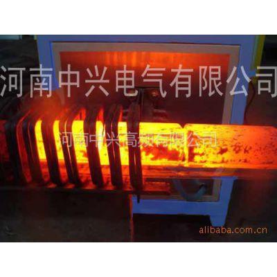 供应河南高频感应加热设备厂家