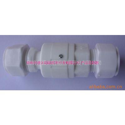 供应铝塑管、PEX管专用POM止回阀,直接连接 陶瓷芯
