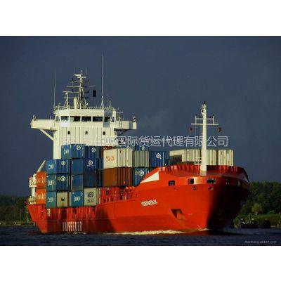 供应供应广州深圳到ST. JOHNS圣约翰斯整柜海运、散货、空运