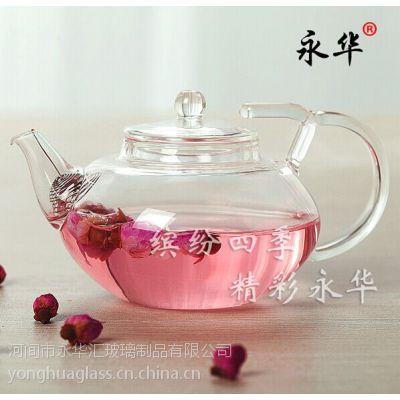 花茶壶厂家单大量生产批发/永华手工耐热玻璃泡茶壶/花茶壶