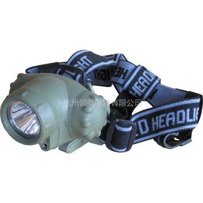 供应杭州领航电器固态微型防爆头灯