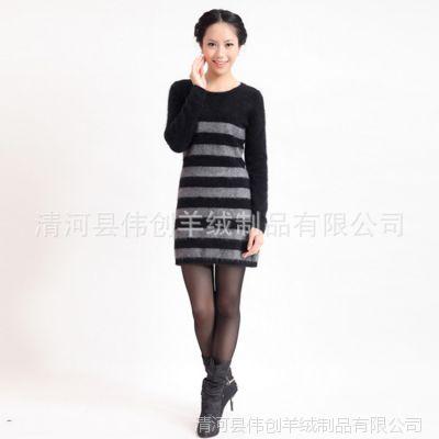 韩版新款修身女式中长款 圆领横条貂绒衫羊毛衫 羊绒衫针织毛衣
