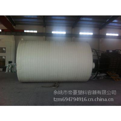 滚塑工艺生产PE立式塑料水箱 耐酸碱防腐消防储水箱