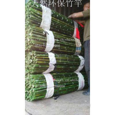 生产染色环保竹竿 量大价优