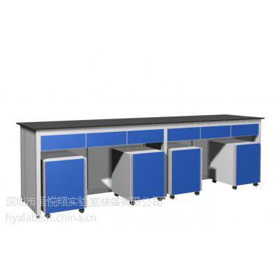 厂家供应钢木实验台实验室操作台边台中央台实验家具深圳恒悦翔