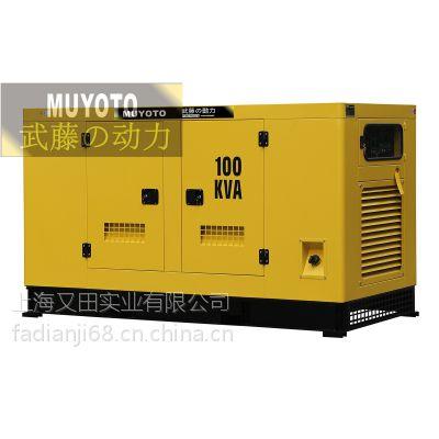全自动160KW柴油发电机/静音发电机具体怎么使用