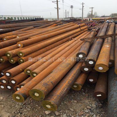 【8620H圆钢】上海供应莱钢、宝钢8620H圆钢价格低原厂质保