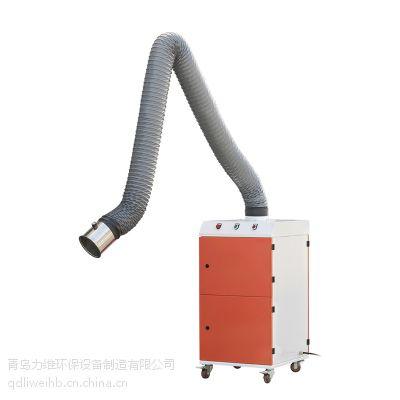 太原移动式焊接烟尘净化器厂家定制 吸气臂自由悬停