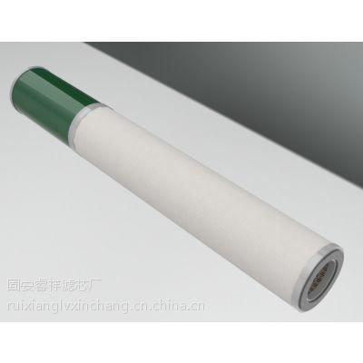 油水分离液化气聚结脱水滤芯150x560/分离滤芯150x460Pall/颇尔