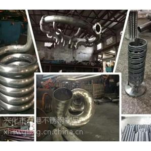 温州不锈钢盘管生产厂家 浙江不锈钢盘管生产厂家