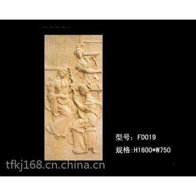 四川砂岩浮雕艺术砂岩浮雕电视立体背景墙