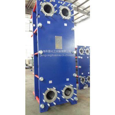 广东中山 电厂专用暖气片板式换热器 宽流道板式换热器厂家 上海将星 供应洗浴专用容积式热交换器