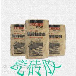 辽宁沈阳哪里瓷砖粘结剂好?厂家叫瓷砖胶吧,价格多少钱