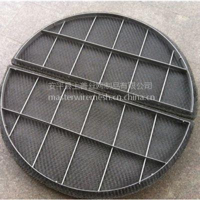 除油雾波浪形丝网 不锈钢丝网除沫器油气分离效率高 安平上善定做