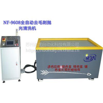 铝合金压铸表面兵器配件抛光机诺虎(380V)