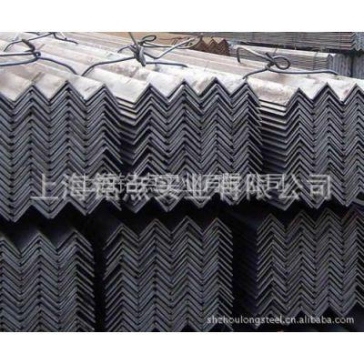 供应【厂价直销】国标角钢 热镀锌角钢 热镀锌不等边角钢