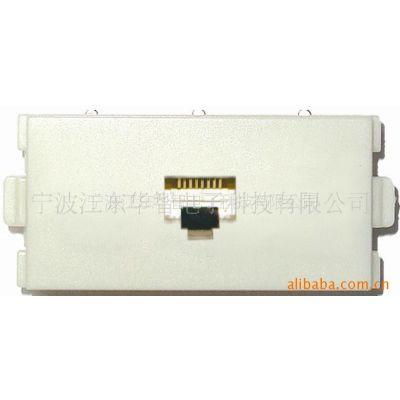 供应音箱模块HZ4WPA209