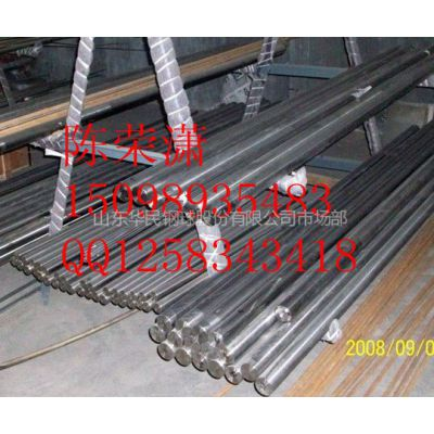 供应调制热处理钢棒 圆钢棒 磨煤机磨棒 中速磨煤机钢棒
