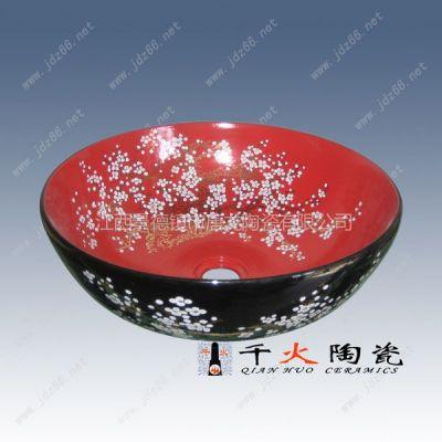 供应供应陶瓷艺术洗脸盆,家装装饰洗脸盆,厂家直销供应,价格优惠