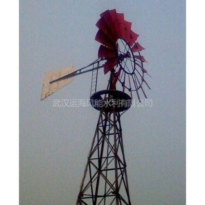 供应风力抽水机-风能为你提供终身免费用水